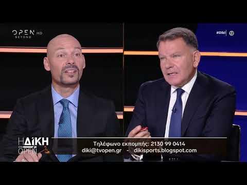 Η Δίκη στο Open 7/10/2019   OPEN TV