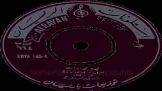 اغاني حصرية طلال مداح / مجروح وائن : اسطوانة نادرة تحميل MP3