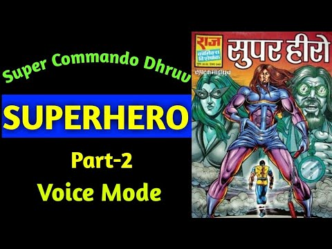 Super Commando Dhruva   Roman Hatyara   Indian Comicbook Superhero