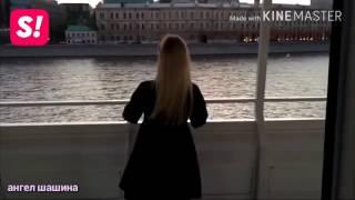 Катя Кищук & Ольга Серябкина// Я тебя не отдам