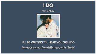 I Do - 911 Band [Lyrics/Thaisub/แปลเพลง]