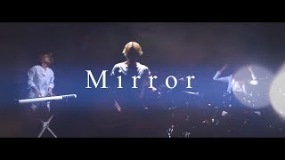 "She, in the haze ""Mirror"" (Official Music Video)"