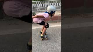 Bending position speed skating
