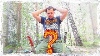 СУПЕР НОЖ выживания ВСЕГО за 100 рублей!!!