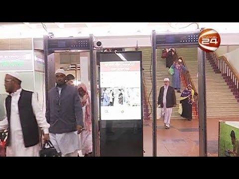 করোনা ভাইরাস: শাহজালাল বিমানবন্দরে বসানো হয়েছে স্ক্যানিং মেশিন