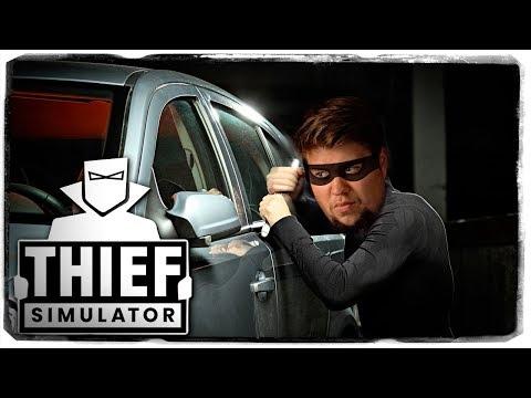 ПЕРВЫЙ УГОН ТАЧКИ ИЗ ГАРАЖА ● Thief Simulator