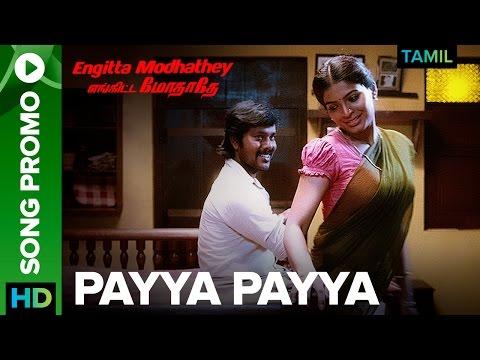 Payya Payya
