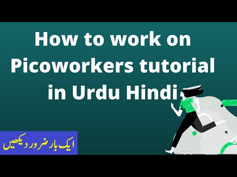 How to work on Picoworkers tutorial in Urdu Hindi | YouTube Watch+Share & Create Account Picoworkers