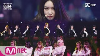 Gambar cover [2017 MAMA in Japan] Weki Meki/CHUNG HA/PRISTIN_IT'S SHOWTIME