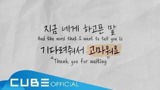 Eunkwang - Dear My Dear