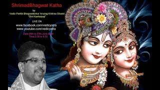 Day 3 | Shrimad Bhagwat Katha | Shri Anurag Krishna Shastri Ji | Jaipur