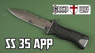 Grand Way SS-35 - відео 1