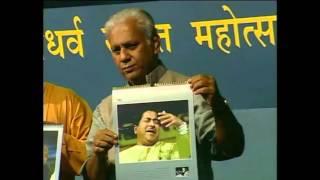 Gurushishya Parampara 2006