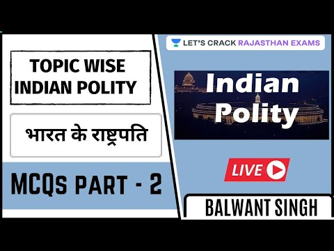Indian Polity |  Prime Minister  | प्रधानमंत्री | P- 2 | Polity | RPSC/RAS 2020/2021 | Balwant Singh