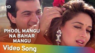 Phool Mangoo Naa Bahaar | Raja Songs | Madhuri Dixit