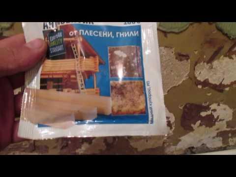 Lozeril in der Apotheke samson