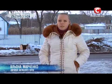 Зимнее озеро. Следствие ведут экстрасенсы - Сезон 1 - Выпуск 109 - 10.03.14