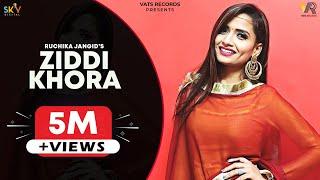 Balam Mera Ziddi Khora (Full Song)| Ruchika Jangid | Sonika Singh| New Haryanvi Songs Haryanavi 2019
