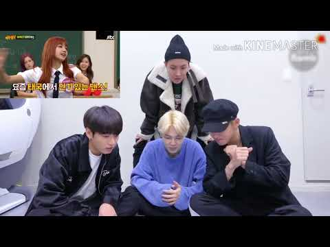 BTS Reaction to Lisa funny dance😂😂 (FANMADE)