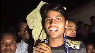 Santhali Sagun Bapla
