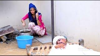 दुख औलाद का || Nikkami Aulaad Heart touching Story