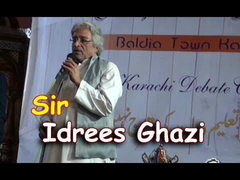 Taleem Dulat ki muhtaj nahi, Speech Sir Idrees Ghazi