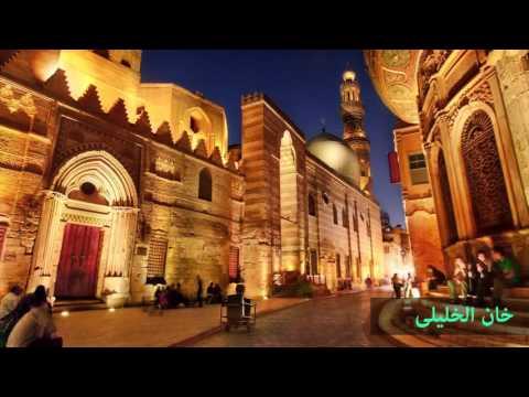 العرب اليوم - شاهد: تعرف على أشهر 10 معالم سياحية في القاهرة