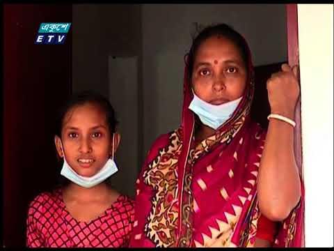 12 PM News || দুপুর ১২টার সংবাদ || 19 June 2021 || ETV News
