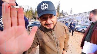 Я, Галустян, Дневник Хача и звёзды ТНТ играем в страйкбол | Звёздные войны
