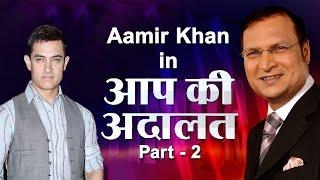 Aamir Khan In Aap Ki Adalat (Part 2) - India TV - YouTube