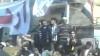 تحميل اغاني أم خالد سعيد في ميدان التحرير 2 فبراير 2011 MP3