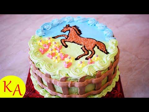 Как раскрасить торт с лошадкой