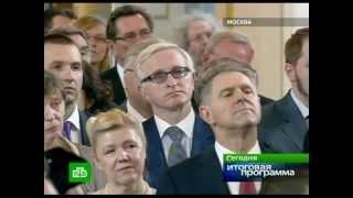 Центральное телевидение [эфир от 16.11] (2013) SATRip