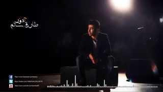 Tarek Salem - 3m Dawer / طارق سالم - عم دوّر تحميل MP3