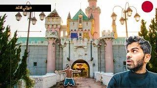 Abandoned Disneyland in Japan - Nara Dreamland
