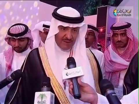 His Royal Highness Prince Sultan bin Salman bin Abdulaziz - President of Saudi Commission for Tourism and Antiquities