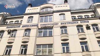 Вступна кампанія у Львівському державному університеті внутрішніх справ