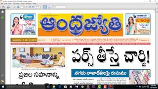 HOW to download any news paper in mobile| sakshi |EENADU | ABN | Hindu in pdf