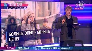 Сергей Лесков: Чиновники приватизируют национальные ресурсы и распоряжаются ими, как хотят
