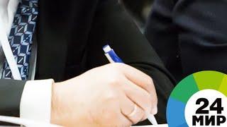 В Баку обсудили госпрограмму «Азербайджанская молодежь» - МИР 24