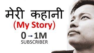My Story (मेरी कहानी) - Motivational Story | By Manoj Saru  HINA KHAN PHOTO GALLERY   : IMAGES, GIF, ANIMATED GIF, WALLPAPER, STICKER FOR WHATSAPP & FACEBOOK #EDUCRATSWEB