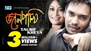 Jaan Pakhi    Tausif   Kheya   Hit Song of Tausif & Kheya   High Quality Mp3