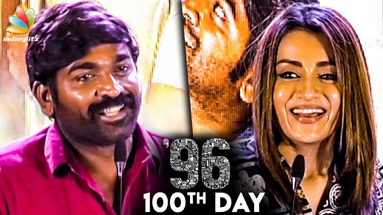 FT-வந்ததுல இருந்து Trisha-வா தான் பாத்துட்டு இருக்கேன் : Vijay Sethupathi Speech | 96 Movie 100th Day