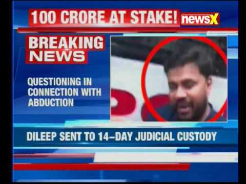 Actor Dileep's wife to be questioned; Kerala police freezes actor Dileep's bank accounts