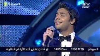 تحميل و استماع اجمل اغنية وطنية احمد جمال من عرب ايدول MP3