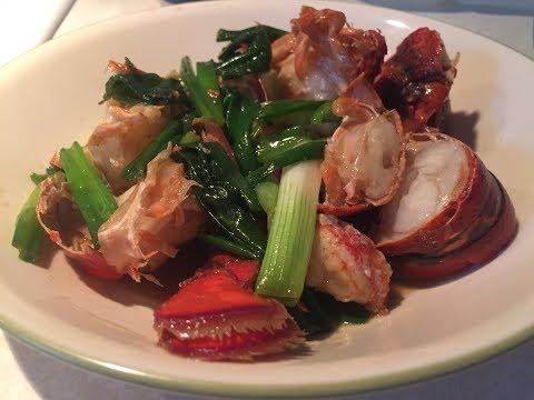 Fried Lobster 炒龙虾