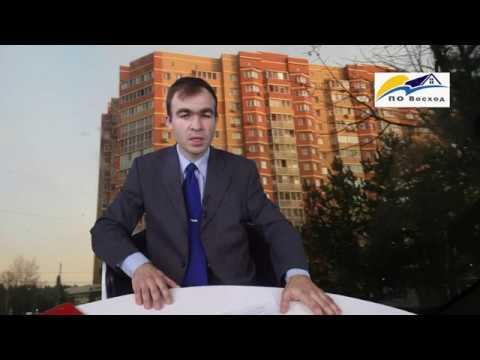 Куда обжаловать отказ в предоставлении субсидии на приобретение жилья