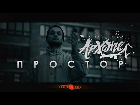 Концерт АрХангел в Киеве - 5
