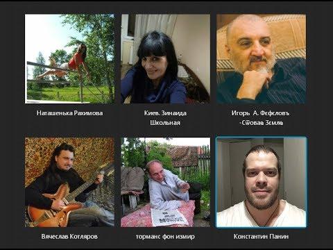 КОТЛЯРОFF FM (07.08.2018) Водород. Мэдвэд.