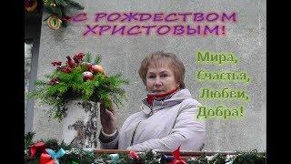 С Рождеством Христовым!Мира, Счастья, Любви, Добра!